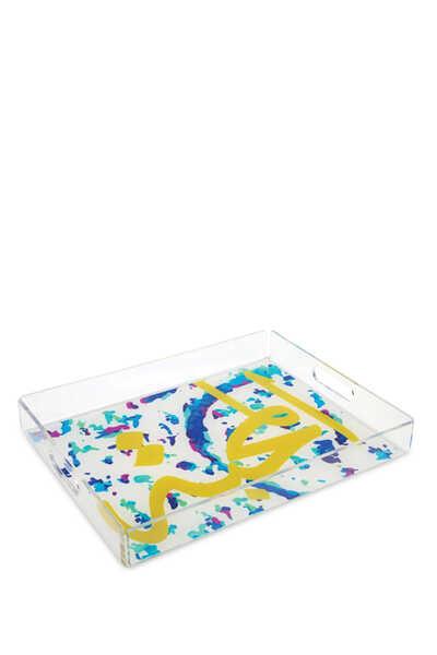 Fairuz Medium Tray