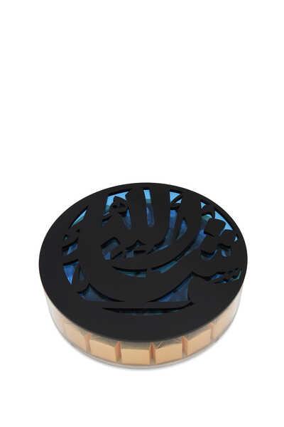 Masha'Allah Box
