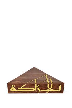 Irada Box