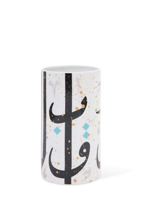 Tarateesh Round Vase