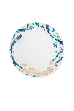 Fairuz Salad Plate