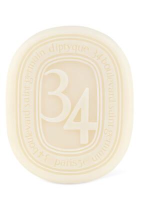 34 Boulevard Saint Germain Perfumed Soap