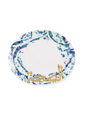 Fairuz Medium Oval Platter