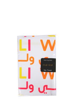 Khalli Walli Tea Towel