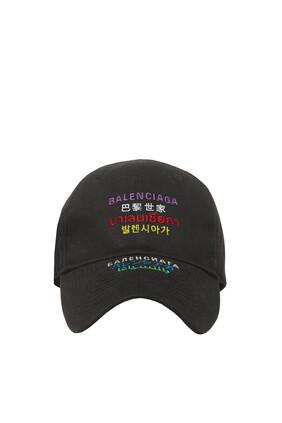 Multi Languages Logo Cap