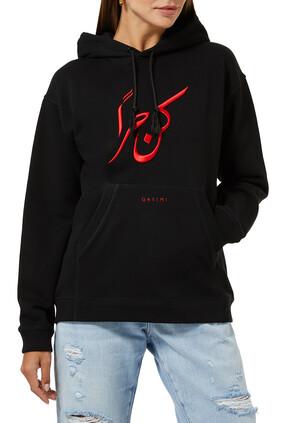 Hanan Oversized Hooded Sweatshirt