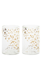 Double Walled Glasses, Set of Two