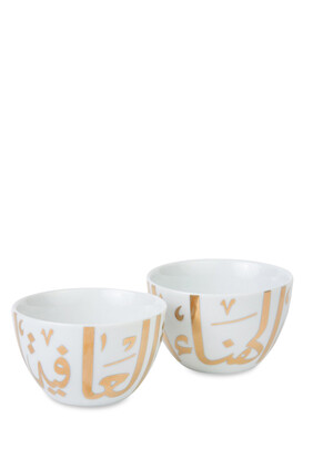 Ghida Condiment Bowls, Set of Two
