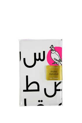 Arabic Alphabet Tea Towel